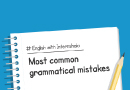 Most common grammatical mistakes students make while applying for an internship!