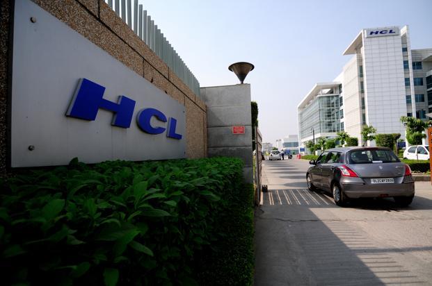 How to get an internship at HCL
