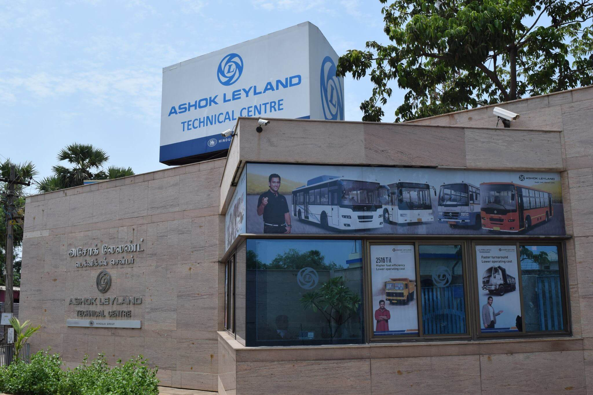 how to get an internship at ashok leyland