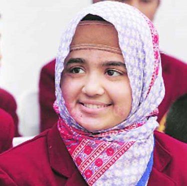 resham fatma - ICSG 2017 winner