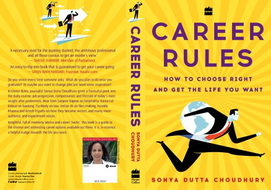 Career Rules_Cover12-5-17 final
