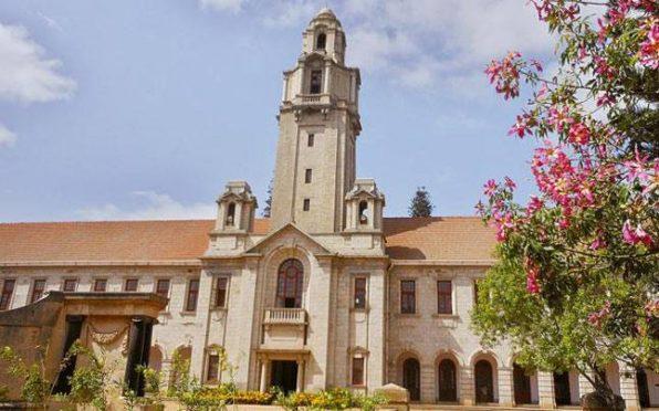IISC internships | How to get an internship at IISc Bangalore