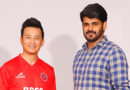 Internship with Bhaichung Bhutia – Scoring my career goals