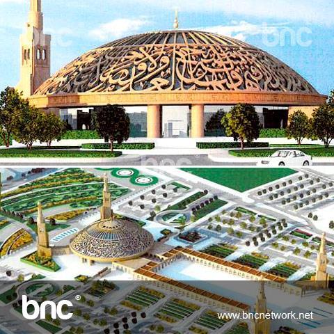 Sheikh Khalifa Bin Zayed Al Nahyan Mosque Al Mahat