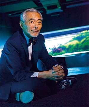 Takashi Amano, 1954 - 2015