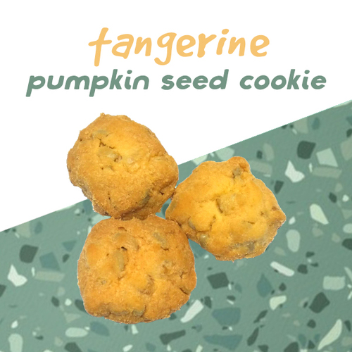 medium image of tangerine pumpkin seed cookies-30g