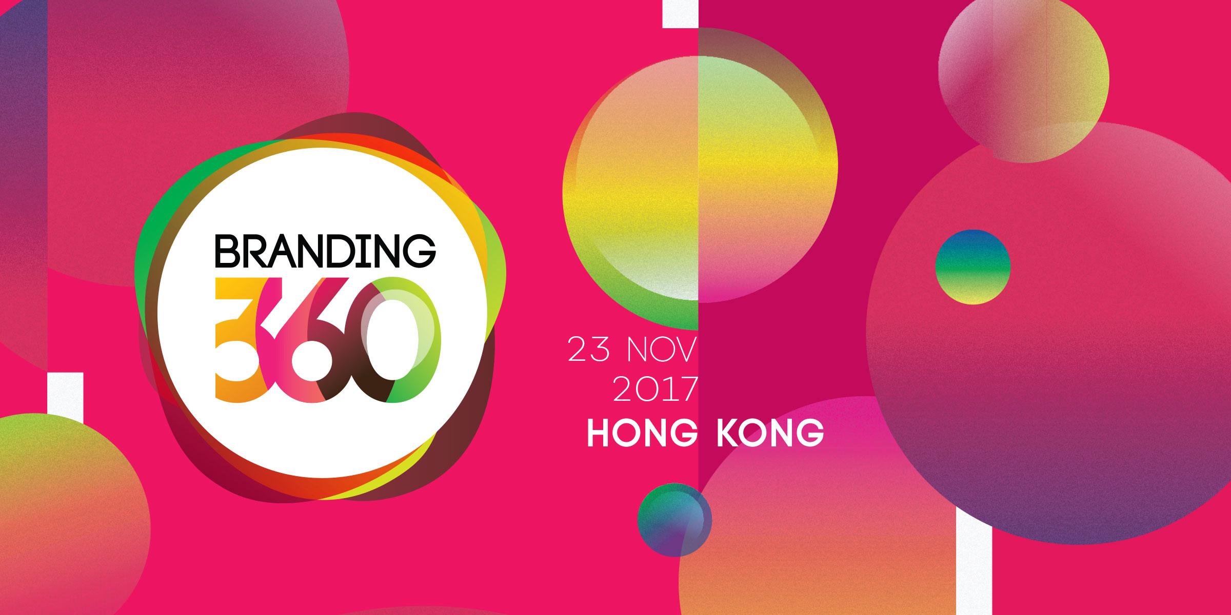 Branding 360 2017