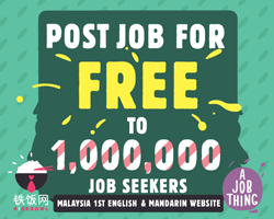 Post job for free