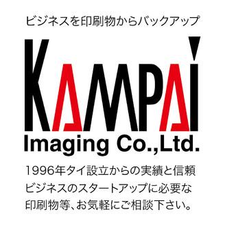 companyphoto