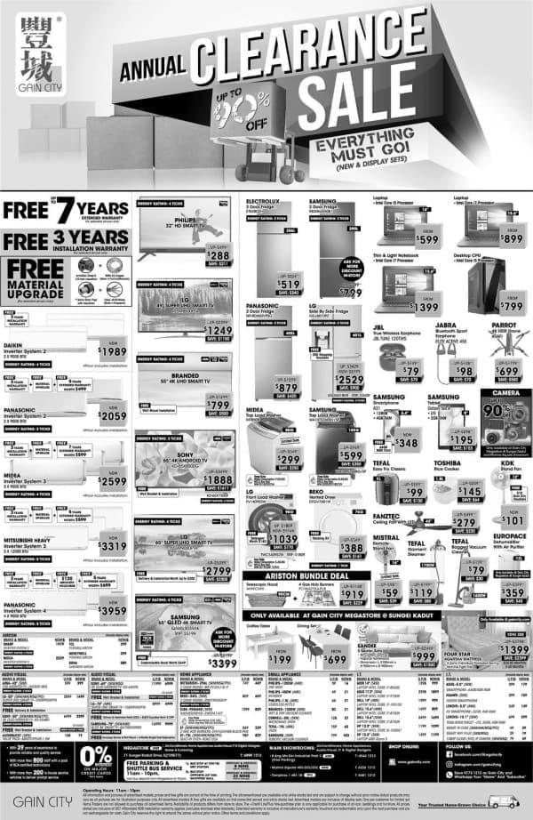 22 Aug 2020 Onwards: Gain City Annual Clearance Sale