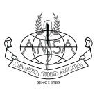 Asian Medical Students' Association