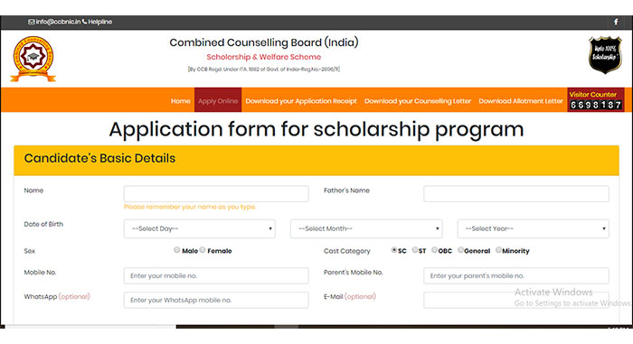 Sikkim Scholarship CCB Application Form