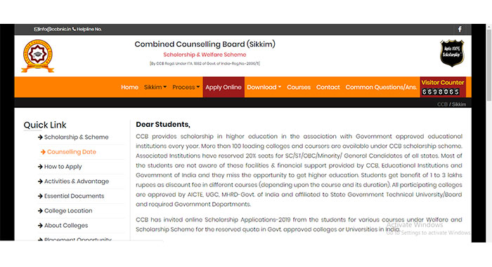 Sikkim Scholarship CCB Registration