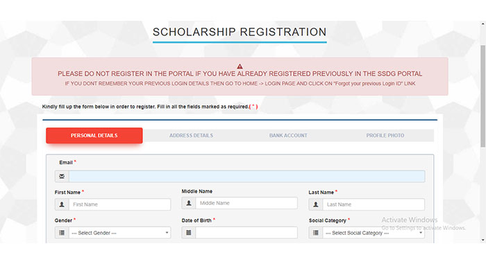 Sikkim Scholarship Registration Form
