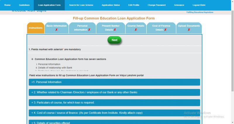 Vidyalakshmi Portal CELAF Application Form