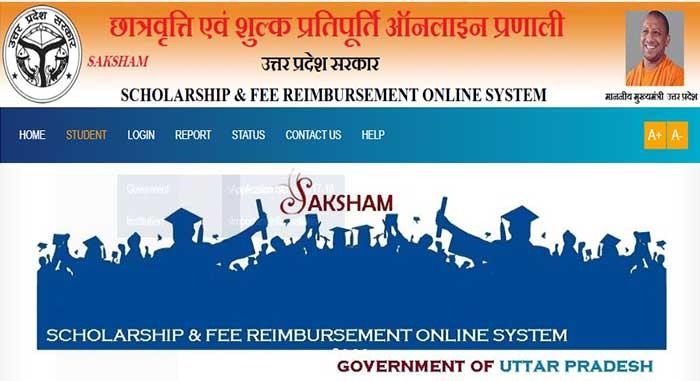 UP-Scholarship-Portal Online Application Form For Scholarship In Karnataka on