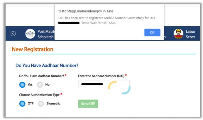 Do you have aadhar - mahaDBT