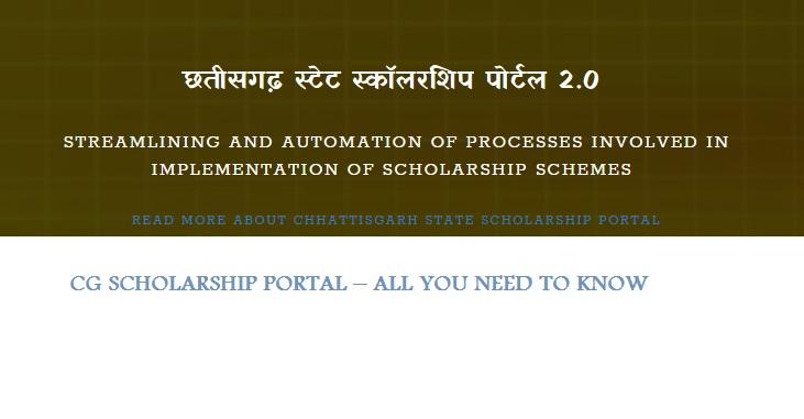 CG Scholarship Portal - List of Scholarship, Application