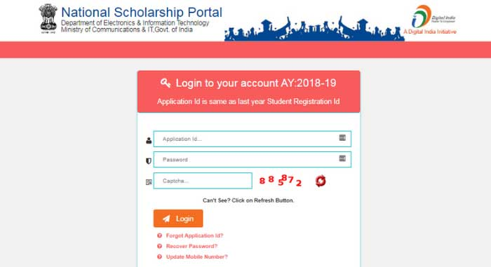 National Scholarship Portal Last date - Renewal