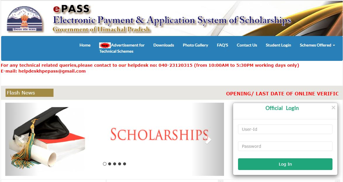 HP ePASS Scholarship Portal - Home Page