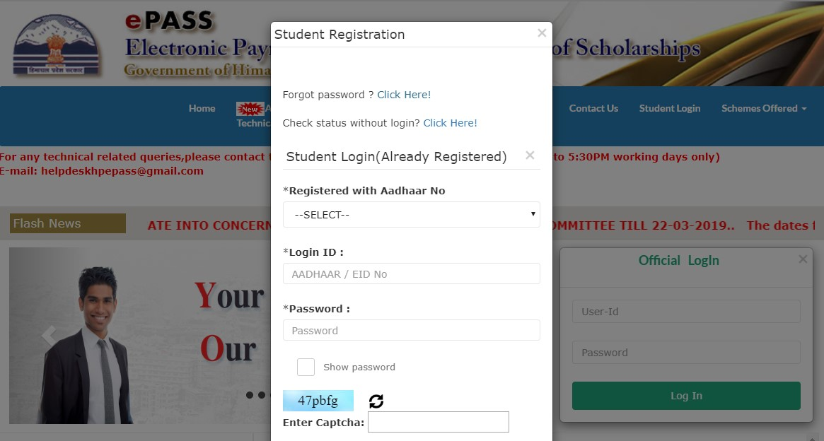 HP ePASS Scholarship Portal - Student Registration/Login