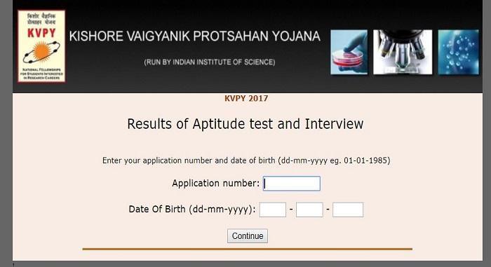kvpy result login