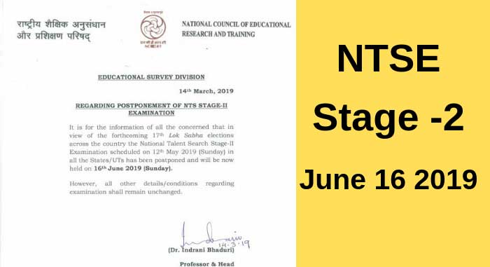 NTSE Exam Date Update (Stage-2)