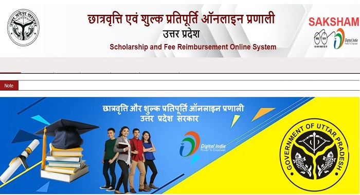 UP Scholarship 2019 - Sarkari Scholarship UP Online Form