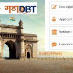 Mahadbt Scholarship Portal (mahadbtmahait)– Mahadbt Scholarship Details 2020