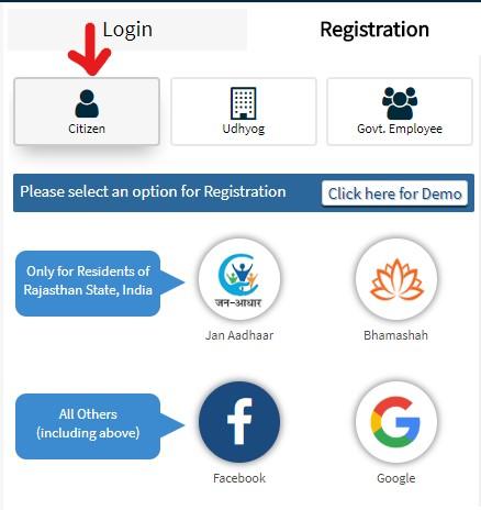 SJE Scholarship Portal - Single Sign On Page