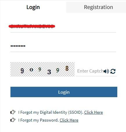 SJE Scholarship Portal - User Login