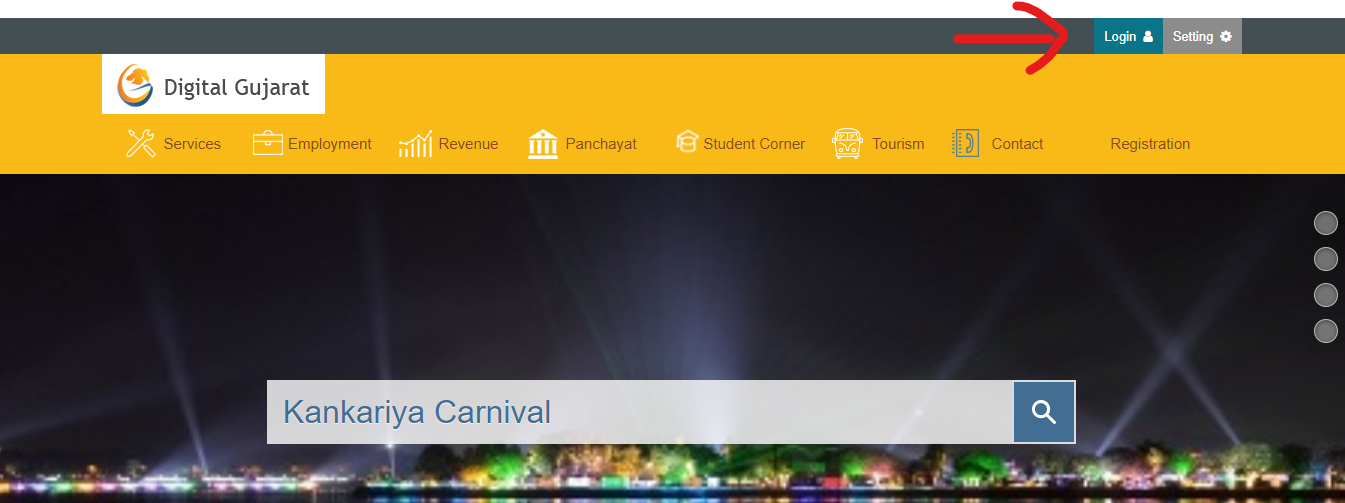 Gujarat Scholarship - Digital Gujarat Portal