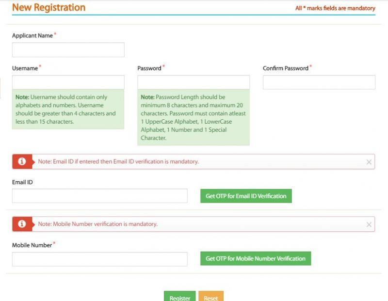 MahaDBT Portal - New Registration Page