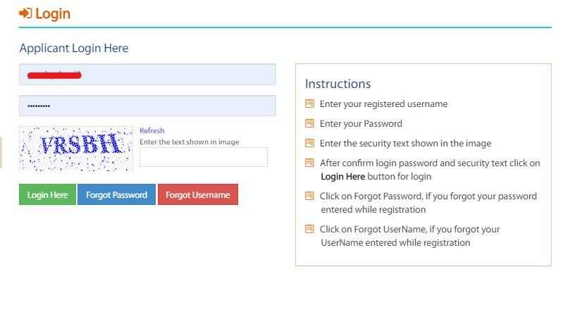 MahaDBT Portal - User Login