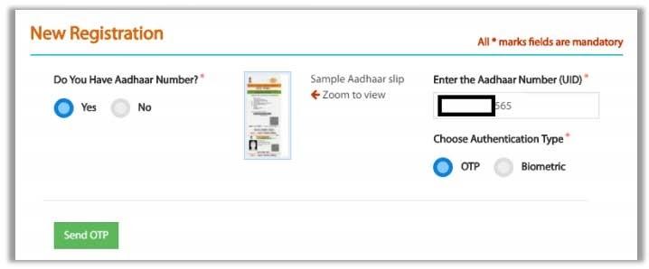 MahaDBT Portal - Aadhaar Authentication