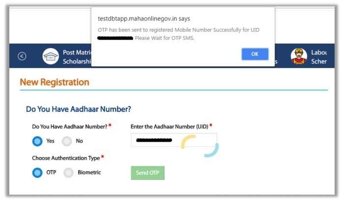 MahaDBT Portal - Aadhaar Authentication through OTP