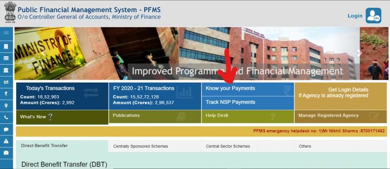 UP Scholarship Status - Checking through PFMS Portal