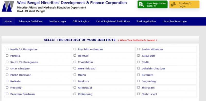 District of your Institute