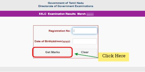 TN 10th result will appear on the screen