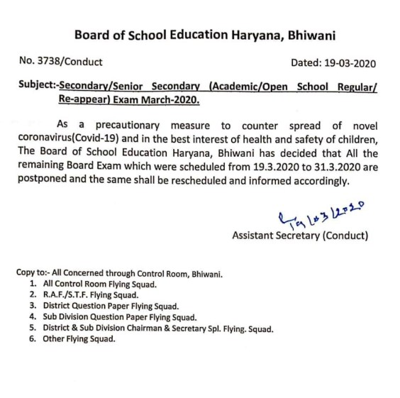official notification released by the Board of School Education Haryana, Bhiwani