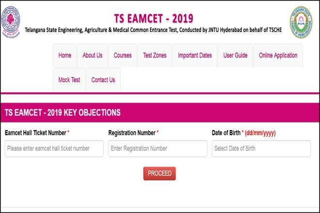 How to Raise Objections Against TS EAMCET Answer Key