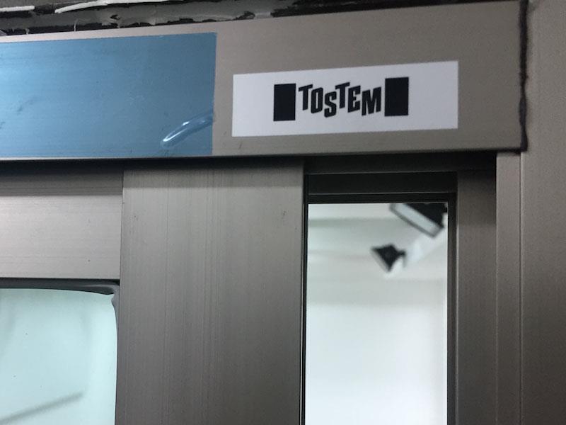 ประตู หน้าต่าง อลูมิเนียม ทอสเท็มไทย โดยตัวแทน tostem thailand