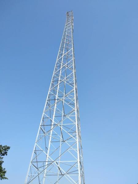ရောင်းပါ MYTEL Tower MDY 0873 Yangon | MERCI | Builk