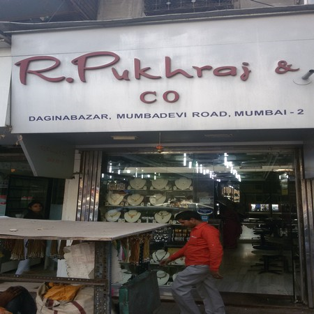 R PUKHRAJ AND COMPANY