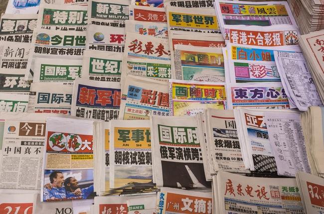 [TOYL] 陪你看报纸