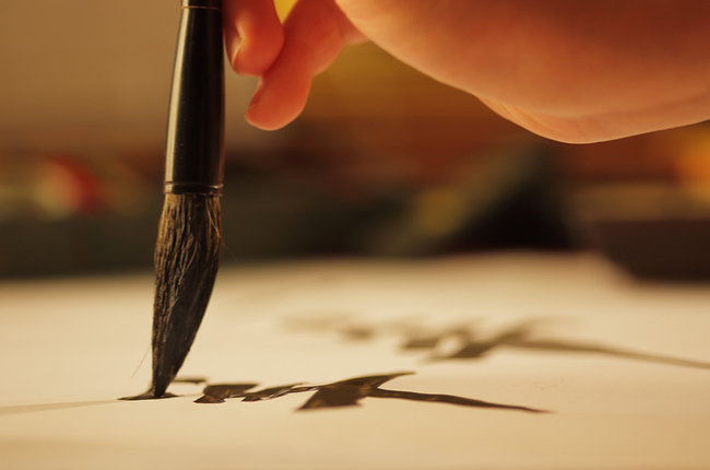 [TOYL] 书法艺术书写基本功