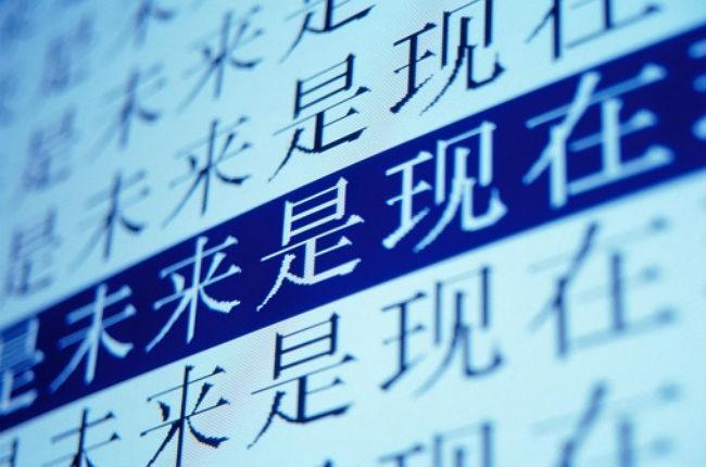 [TOYL] 汉语拼音输入法