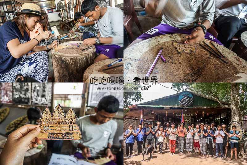 柬埔寨皮雕孤兒院