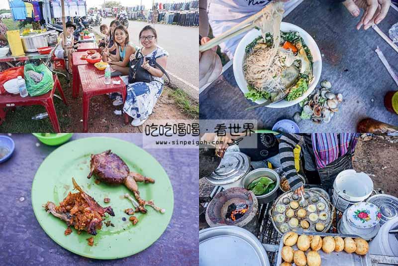 柬埔寨夜市美食