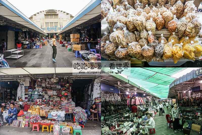 金边中央市場